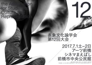 スクリーンショット 2017-06-29 14.02.53