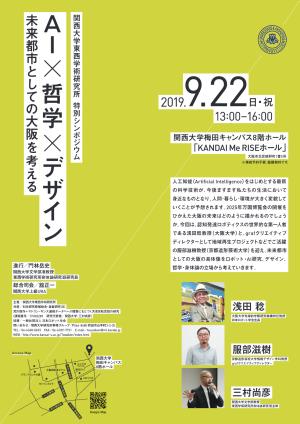 スクリーンショット 2019-08-09 18.50.15