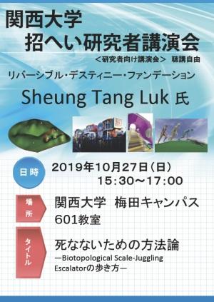 スクリーンショット 2019-10-23 10.47.33