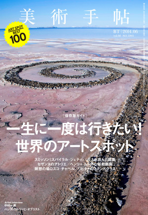 bt1406_cover_FZ3