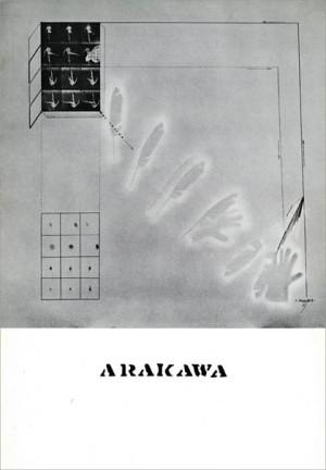 1965minami