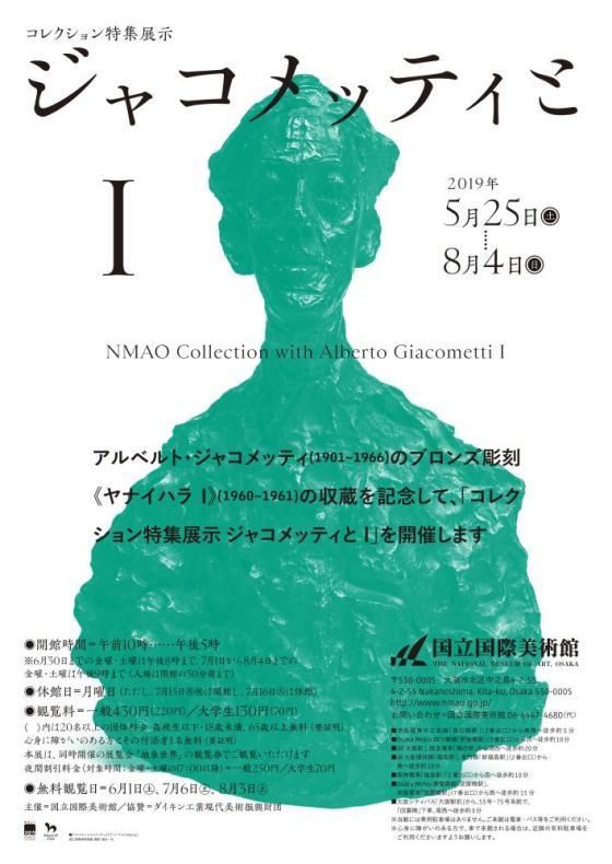Giacometti_1_B2