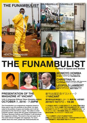 poster-tokyo-event-1200x16972x