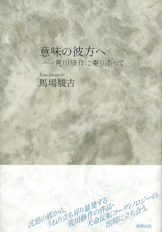 SKM_C224e17011109490_0001