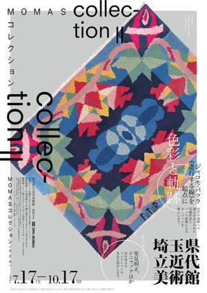 Saitamamodernart-collection01