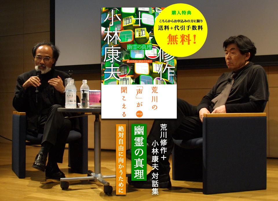 kobayashiarakawa_top5